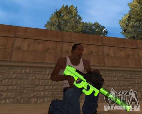 Chrome Green Weapon Pack для GTA San Andreas третий скриншот