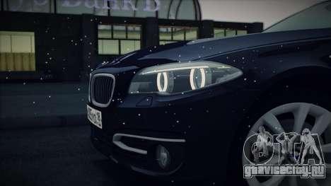 BMW 535i F10 для GTA San Andreas вид сбоку