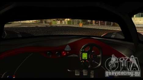 Mazda Furai Concept 2008 для GTA San Andreas вид сзади слева