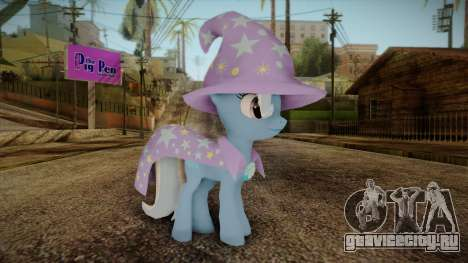 Trixie from My Little Pony для GTA San Andreas