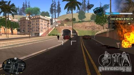 C-HUD Blue для GTA San Andreas четвёртый скриншот