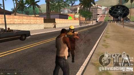C-HUD Blue для GTA San Andreas второй скриншот
