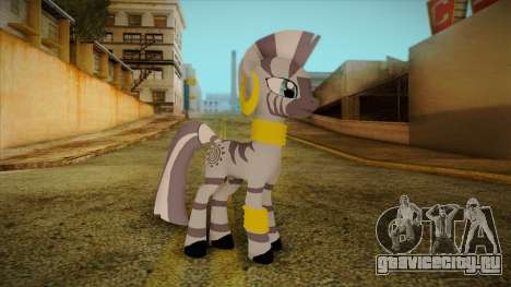 Zecora from My Little Pony для GTA San Andreas