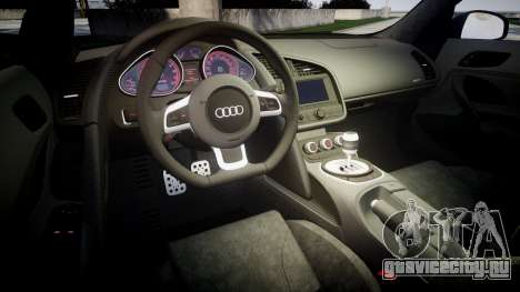 Audi R8 plus 2013 HRE rims Sharpie для GTA 4 вид сбоку
