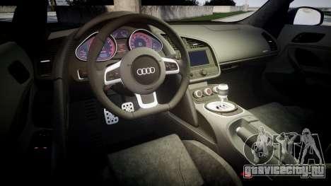 Audi R8 plus 2013 HRE rims Sharpie для GTA 4 вид сбоку
