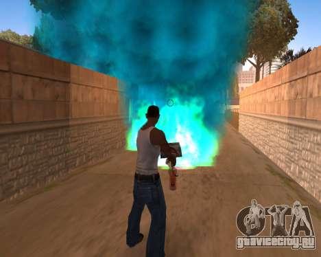 Наркоманские эффекты для GTA San Andreas