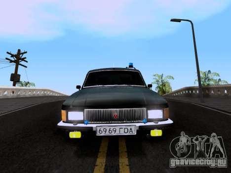 ГАЗ 3102 Волга для GTA San Andreas вид сзади слева