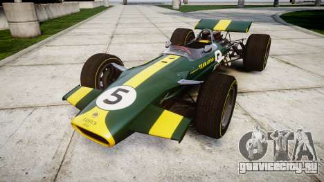 Lotus Type 49 1967 [RIV] PJ5-6 для GTA 4