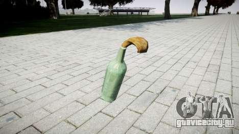 Коктейль Молотова для GTA 4