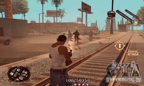 C-HUD Classic для GTA San Andreas третий скриншот