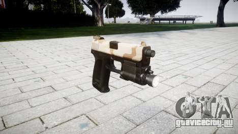 Пистолет HK USP 45 sahara для GTA 4