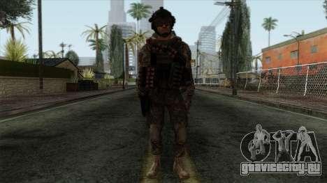 Modern Warfare 2 Skin 8 для GTA San Andreas