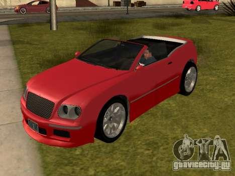 Cognoscenti Cabrio для GTA San Andreas