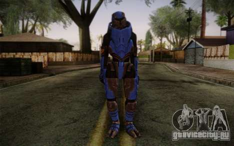 Garrus Helmet from Mass Effect 2 для GTA San Andreas