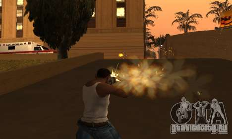 Yellow Effects для GTA San Andreas