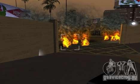 Yellow Effects для GTA San Andreas пятый скриншот