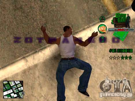 C-HUD Grove Street TAWER для GTA San Andreas третий скриншот