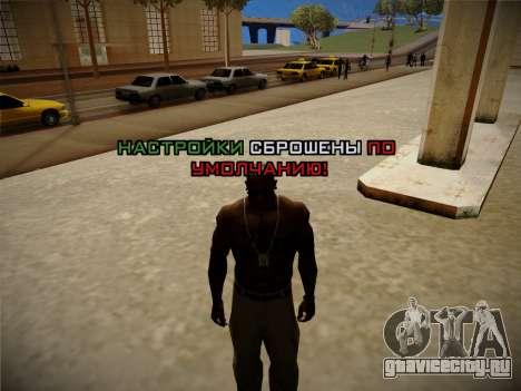 Система ограблений v4.0 для GTA San Andreas шестой скриншот