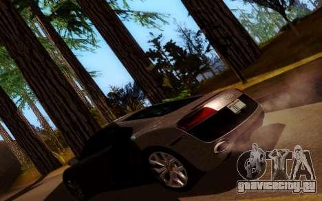 Krevetka Graphics v1.0 для GTA San Andreas седьмой скриншот
