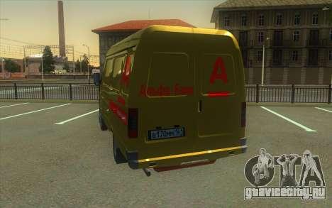 ГАЗель 2705 Инкассация Альфа Банк для GTA San Andreas вид сзади слева