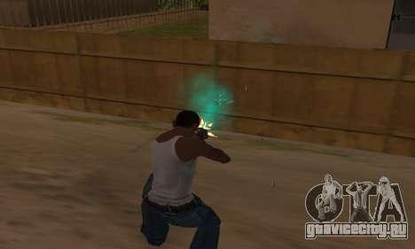 Бирюзовые эффекты для GTA San Andreas