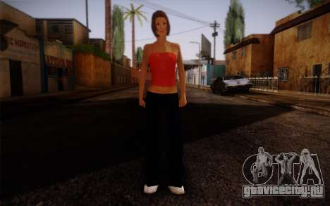 Ginos Ped 9 для GTA San Andreas