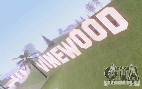 Krevetka Graphics v1.0 для GTA San Andreas десятый скриншот