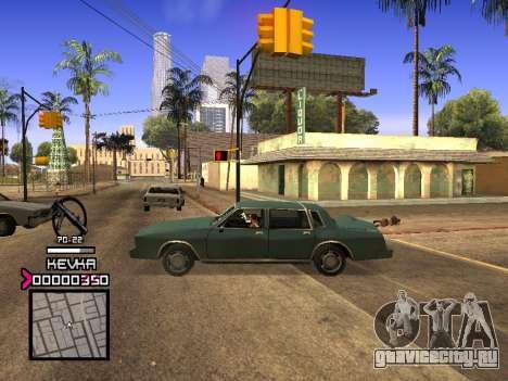 C-HUD by Kevka для GTA San Andreas второй скриншот