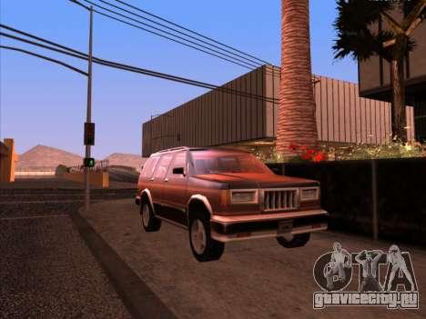 Sunset ENB для GTA San Andreas