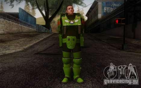 Space Ranger from GTA 5 v3 для GTA San Andreas