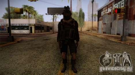 Modern Warfare 2 Skin 1 для GTA San Andreas