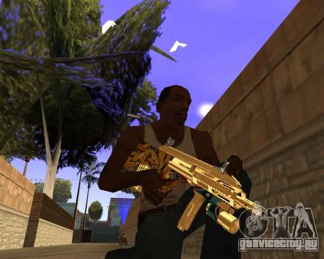 Graffity Weapons для GTA San Andreas третий скриншот