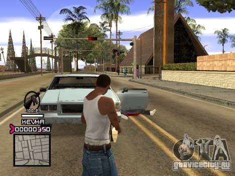C-HUD by Kevka для GTA San Andreas четвёртый скриншот