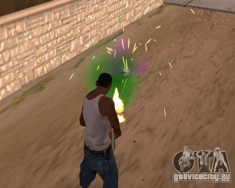 Наркоманские эффекты для GTA San Andreas второй скриншот