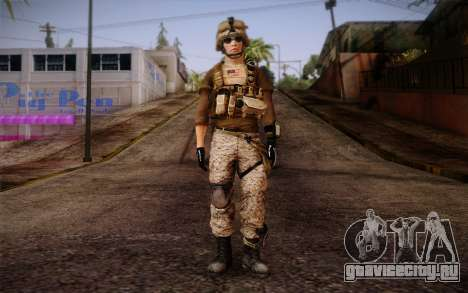 Brady from Battlefield 3 для GTA San Andreas