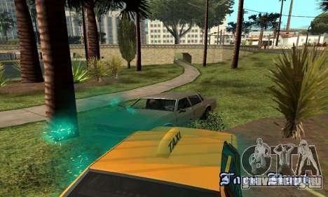 Бирюзовые эффекты для GTA San Andreas четвёртый скриншот