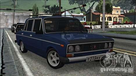 ВАЗ 2106 Russian style 2.0 для GTA San Andreas