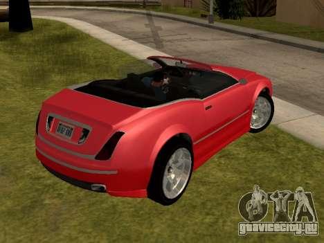 Cognoscenti Cabrio для GTA San Andreas вид слева