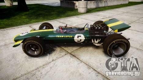 Lotus Type 49 1967 [RIV] PJ5-6 для GTA 4 вид слева