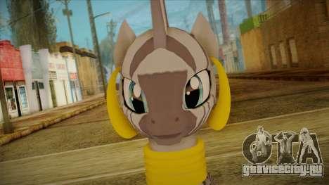 Zecora from My Little Pony для GTA San Andreas третий скриншот