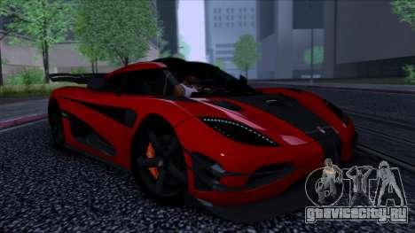 Koenigsegg One:1 2014 для GTA San Andreas