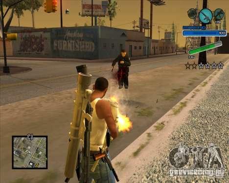 Отличный C-HUD для GTA San Andreas второй скриншот