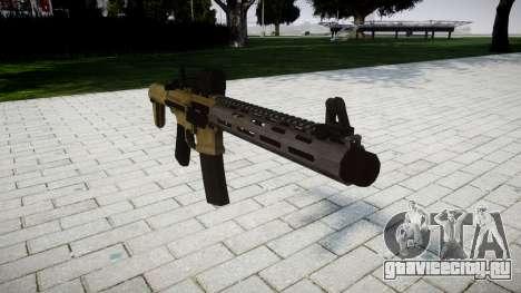 Штурмовая винтовка AAC Honey Badger для GTA 4