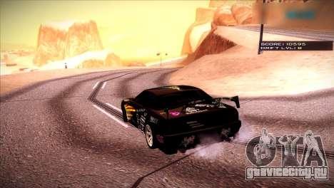 Just ENB для GTA San Andreas третий скриншот
