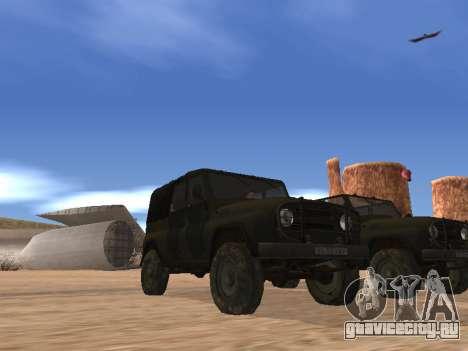 УАЗ 3151 (CoD 4 MW) для GTA San Andreas