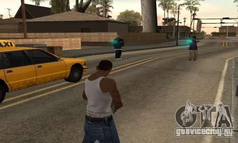 Бирюзовые эффекты для GTA San Andreas второй скриншот