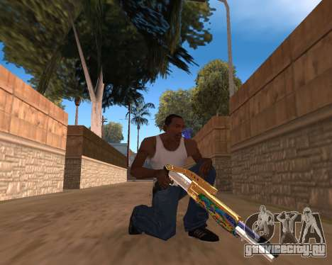 Graffity Weapons для GTA San Andreas