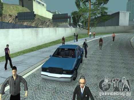 Beta Elegant для GTA San Andreas вид сбоку