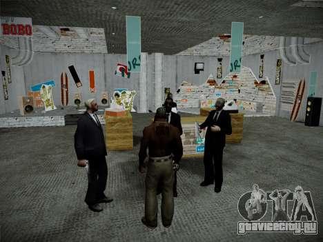 Система ограблений v4.0 для GTA San Andreas девятый скриншот