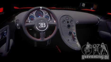 Bugatti Veyron 16.4 SS [EPM] Halloween Special для GTA 4 вид изнутри